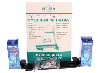 Вытяжка каминная Elikor ПЕРГОЛА 60П-650-П3Л бежевый