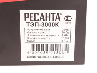 Тепловая пушка электрическая Ресанта ТЭП-3000К