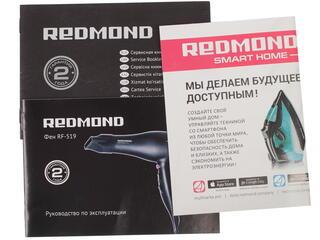 Фен Redmond RF-519