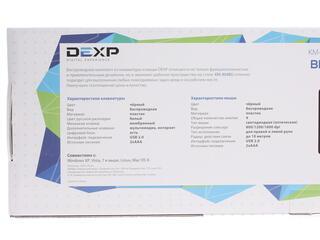 Клавиатура+мышь DEXP KM-804BU