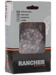 Пильная цепь Rezer Rancher P-9-1,3-64