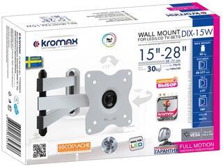Кронштейн для телевизора Kromax DIX-15