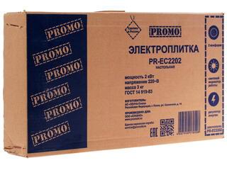 Плитка электрическая PROMO PR-EC2202 белый
