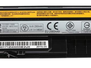 """17.3"""" Ноутбук Lenovo IdeaPad B7080 серый"""