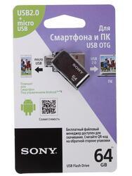 Память OTG USB Flash Sony SA2  64 ГБ