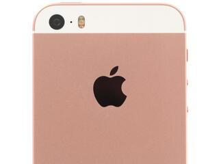 "4"" Смартфон Apple iPhone SE 16 Гб розовый"
