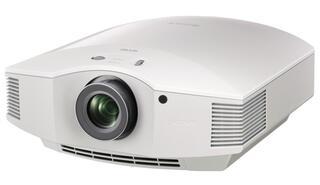 Проектор Sony VPL-HW45ES белый
