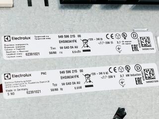 Электрическая варочная поверхность Electrolux EHG96341FK