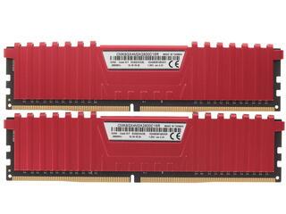 Оперативная память Corsair Vengeance LPX [CMK8GX4M2A2800C16R] 8 ГБ