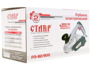 Электрический рубанок Ставр РЭ-82/900
