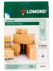 Самоклеящаяся бумага Lomond 2100025