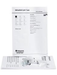 Встраиваемая микроволновая печь Hotpoint-Ariston MWK 222.1 X/HA серебристый