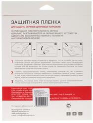 Пленка защитная для планшета Digma Optima 10.5