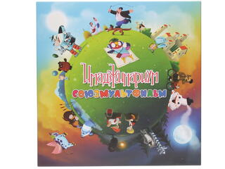 Дополнение для игры Имаджинариум: Союзмультфильм