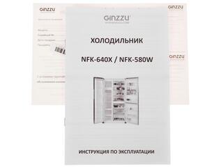 Холодильник Ginzzu NFK-640X серебристый