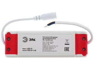 Драйвер ЭРА LED-LP-1-40