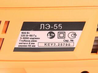 Электрический лобзик ВИХРЬ ЛЭ-55