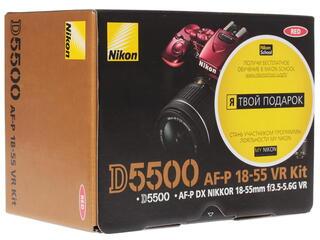 Зеркальная камера Nikon D5500 Kit 18-55mm VR AF-P красный