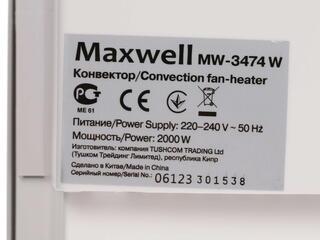 Конвектор Maxwell 3474