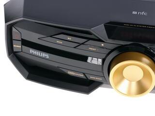 Минисистема Philips FXD18/51