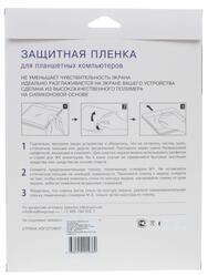 Пленка защитная для планшета Irbis TW40