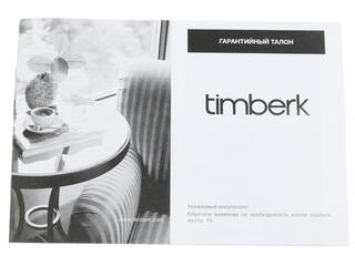 Тепловая завеса Timberk THC WS3 3M AERO II