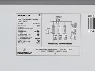 Морозильный ларь Bravo XF-212JA белый