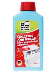 Средство для чистки посудомоечных машин Magic Power MP-019