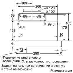 Вытяжка полновстраиваемая BOSCH DFL064W51 серебристый