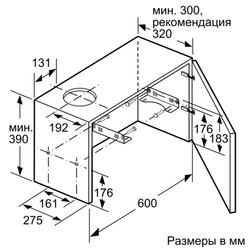 Вытяжка полновстраиваемая BOSCH DFL064A51 серебристый