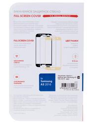 """4.7"""" Защитное стекло для смартфона Samsung Galaxy A3(2016)"""