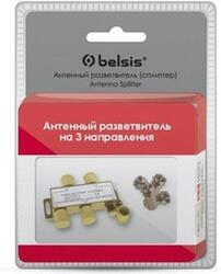 Сплиттер антенный Belsis BGL1175