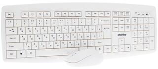 Клавиатура+мышь Smartbuy SBC-212332AG-W One