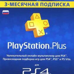 Услуга по предоставлению доступа PlayStation Plus 90 дней