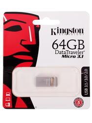 Память USB Flash Kingston DataTraveler Micro 3.1 DTMC3 64 Гб