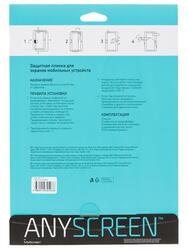 Пленка защитная для планшета Dexp Ursus KX210