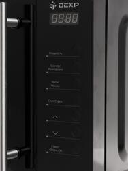 Микроволновая печь DEXP ES-80 черный