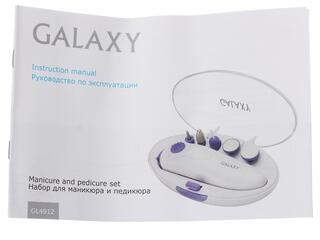 Набор для маникюра и педикюра Galaxy GL-4912