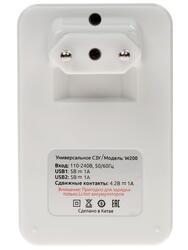 Сетевое зарядное устройство Partner ПР031266