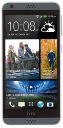 """5"""" Смартфон HTC Desire 630DS 16 ГБ белый"""