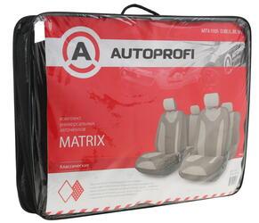 Чехлы на сиденье AUTOPROFI MATRIX MTX-1105 бежевый