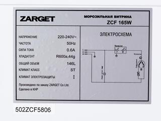 Морозильный ларь Zarget ZCF 165W белый
