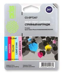 Картридж струйный Cactus CS-EPT267