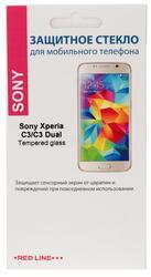 "5.5"" Защитное стекло для смартфона Sony Xperia C3/C3 Dual"