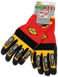 Перчатки DDE shock-PROTECT 648-496