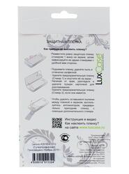 "5.2""  Пленка защитная для смартфона Lenovo A2016"