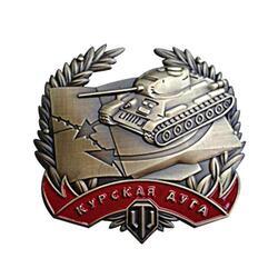 Магнит World Of Tanks «Поле боя: Курская Дуга»