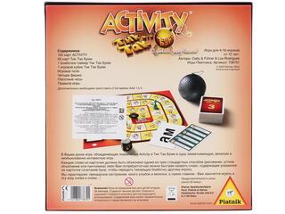 Игра настольная Activity: Тик Так Бум