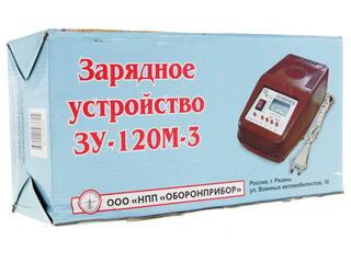 Зарядное устройство Оборонприбор ЗУ-120М-3