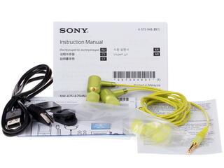 Мультимедиа плеер Sony NW-A25HN желтый